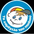 logo-hamogelo